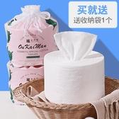 一次性洗臉巾女純棉