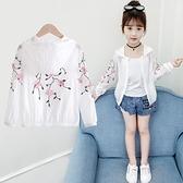 女童外套 防曬衣2021新款夏季兒童大童薄款透氣防曬服防紫外線開衫外套【快速出貨】