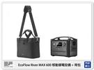 EcoFlow River MAX 600 移動儲電設備 + 背包 套組 移動 電源 棚燈供電 露營 活動 停電供電 (公司貨)