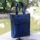 公事包-時尚手提包男女士公文包單肩包豎款休閑包辦公會議包 夏沫之戀