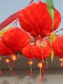 結婚慶小紅燈籠春節場景布置新年喜慶裝飾用品戶外喜字紙燈籠掛飾 星河光年科技