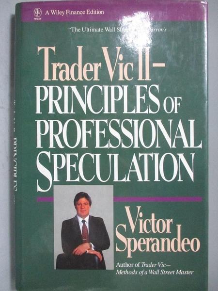 【書寶二手書T6/財經企管_WEB】Trader Vic II-principles of professional s
