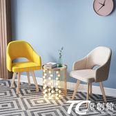 實木餐椅 現代簡約北歐布藝實木椅子化妝靠背椅懶人凳子餐椅家用單人書桌椅