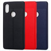 小米 紅米6 紅米5 紅米5 PLUS 小米Note5 小米8 全包皮紋軟殼 手機殼 全包邊 保護殼