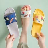 水果情侶拖鞋女夏天室內靜音防滑厚底浴室居家家用涼拖鞋男新款潮