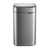 Upella 凝露方形感應式垃圾桶8L-月光銀