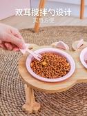 貓碗單雙碗貓糧盆貓咪用品陶瓷寵物狗飯碗飲水斜口保護頸椎貓食盆凱斯盾