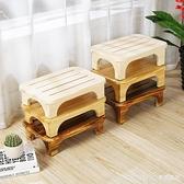 實木床腳凳床邊擱腳凳矮凳兒童小板凳浴室木墊辦公室凳沙發腳踏凳 全館新品85折