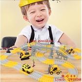 百變工程軌道車玩具男孩益智火車2跑道套裝兒童電動小汽車【齊心88】