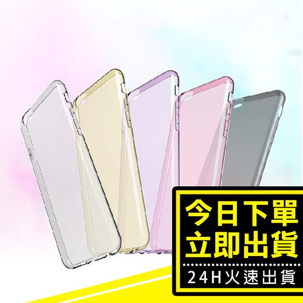 [24H 台灣現貨] 蘋果 iphone6 蘋果 iphone i6s plus手機殼蘋果 iphone 6 手機殼 超薄保護套TPU 6