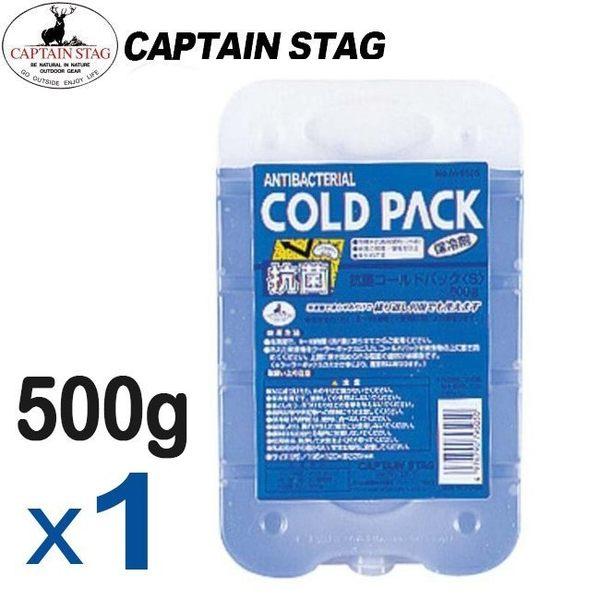 [好也戶外]CAPTAIN STAG  抗菌冷媒-500g No.M-9505