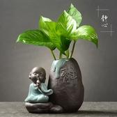 花瓶 創意綠蘿水培植物玻璃透明養花插花容器花盆器皿桌面裝飾擺件
