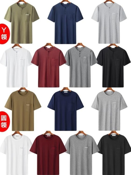2021年新款純棉爸爸夏裝中年男士短袖t恤夏天中老年人大碼上衣服 黛尼時尚精品