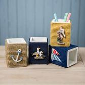 地中海風格創意筆筒收納盒 家居裝飾品棉繩木質辦公桌面擺件禮物   初見居家