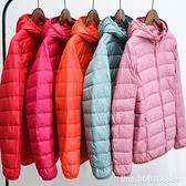 羽絨外套 冬季韓版新款輕薄大碼羽絨服女短款小外套立領連帽時尚羽絨衣 瑪麗蘇