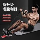 仰臥起坐固定腳卷男士腹瘦肚子家用鍛煉運動健身器材吸盤式輔助器 交換禮物