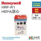 Honeywell 原廠【和信嘉】HRF...