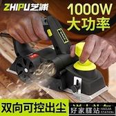 芝浦電刨家用小型多功能手提台式木工刨木工工具電動鉋子壓刨刀機
