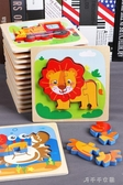 一兩歲寶寶嬰幼兒女孩木制立體拼圖兒童早教益智力開發玩具 千千女鞋