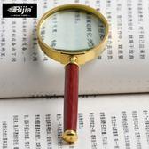 放大鏡 BIJIA 精致木柄10倍閱讀放大鏡 60mm口徑 老人好選擇 芭蕾朵朵