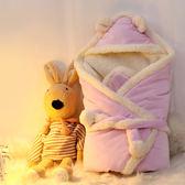 新生兒抱被初生嬰兒包被寶寶抱毯秋冬加厚外出保暖睡袋兩用珊瑚絨 生日禮物