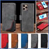 小米 紅米Note10 紅米Note10 Pro 紅米Note10S 三拼接皮套 手機皮套 插卡 支架 掀蓋殼 保護套