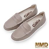 女鞋 休閒鞋 懶人鞋 樂福鞋 MIT台灣製 真皮鞋 經典款磁力厚底氣墊球囊鞋(奶茶棕) Normady 諾曼地
