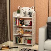 簡易兒童書架雕花學生書櫃格架多層置物架卡通落地組合收納儲物櫃  YDL