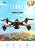 折疊空拍機 三合一耐摔定高遙控飛機坦克彈跳車無人機四軸飛行器航模直升玩具 99免運 宜品居家