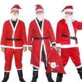 圣誕老人服裝圣誕節衣服男套裝女【步行者戶外生活館】