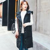 中大尺碼鋪棉外套 韓版連帽立領無袖長版背心鋪棉顯瘦外套 XL-5XL #wm573 ❤卡樂❤