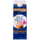 日本 日東紅茶 稀釋用飲料 甜味適中 皇家奶茶基底 480ml