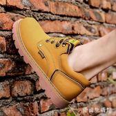 馬丁靴 大頭鞋男工裝英倫運動休閒鞋真皮大頭皮鞋低幫靴 AW5330『愛尚生活館』