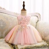 女童禮服 寶寶裙子周歲生日兒童洋裝彩虹洋氣女童公主裙蓬蓬紗嬰兒禮服夏-Ballet朵朵