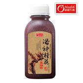 康健生機 洛神桂花烏梅飲 (350ml/瓶) 一瓶 純天然 無添加