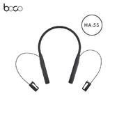 boco HA-5S 骨傳導會話耳機 無藍芽功能 耳機 通話 無線 日本製 原廠公司貨
