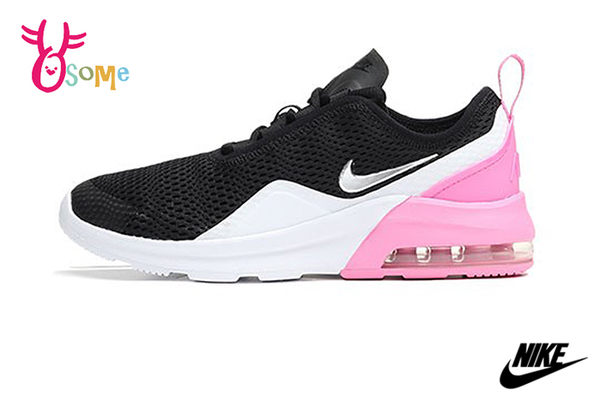 NIKE AIR MAX MOTION 2 (GS) 成人女款 輕量運動鞋 緩震慢跑鞋 P7056#黑粉◆OSOME奧森鞋業