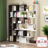 書櫃 書架 置物架書房簡約落地創意簡易兒童展示櫃玄關隔斷客廳快速出貨 【寶貝兒童裝】