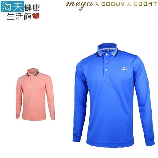 【海夫】MEGA COOHT 日本 男性 長袖 POLO衫(HT-M802) 粉 XL 號