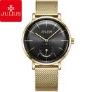JULIUS 聚利時 青春進行曲不鏽鋼米蘭錶帶腕錶-高貴金/34mm 【JA-1065B】