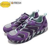Merrell 戶外鞋 Waterpro Gauley 2 紫 藍 灰 水陸兩棲 溯溪 女鞋 運動鞋【PUMP306】 ML65228