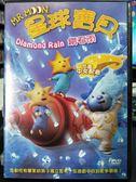 影音專賣店-P05-311-正版DVD-動畫【星球寶貝 鑽石雨 國英語】-互動式教學幫助孩子獨立思考
