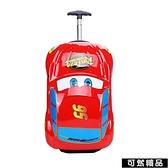 兒童旅行箱男孩18寸玩具拉桿箱氣車皮箱行李箱多功能戶外旅行箱 雙12全館免運