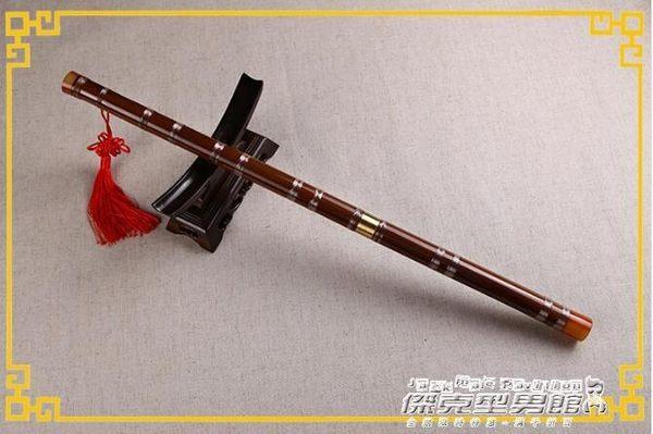 笛子 竹笛 笛子樂器 初學竹笛 成人兒童初學者零基礎 演奏精制橫笛專業YYP   傑克型男館