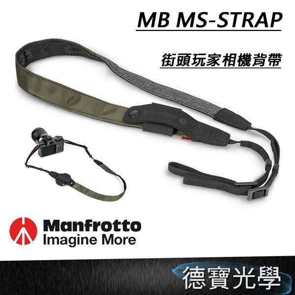 Manfrotto 曼富圖 MT 190 CXPRO3 贈原廠腳架袋 正成公司貨 專業風景腳架 碳纖維三腳架 (24期0利率 免運)