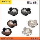 【福笙】Jabra Elite 65t ...