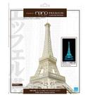 KAWADA Paper Nano 紙拼圖 La Tour Eiffel 艾菲爾鐵塔 PN-112