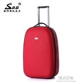 行李箱安特瑞箱包小拉桿箱旅游登機箱小箱包 NMS陽光好物