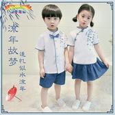 兒童演出服表演服合唱服男女童民國風