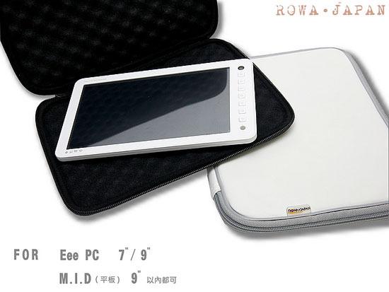 【福利品】 ROWA 樂華 Eee PC(黑) / 平板電腦包【7 吋 ~ 9吋】平板收納包 收納包